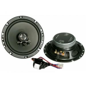 Коаксиальная акустика DLS 226